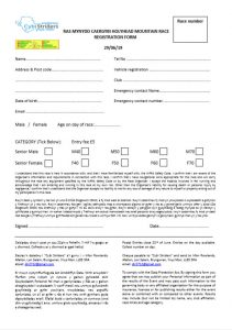 20019 Entry Form